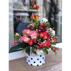 cutie frezii si trandafiri